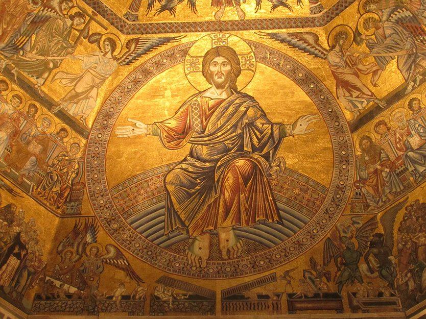 Batistério de São João
