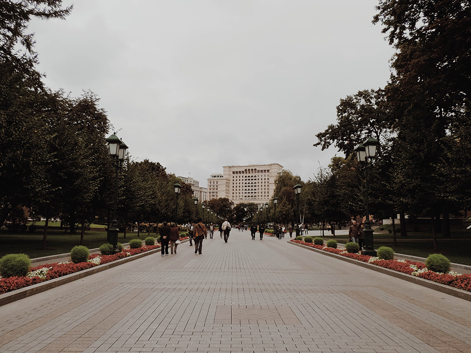Jardins de Alexandre