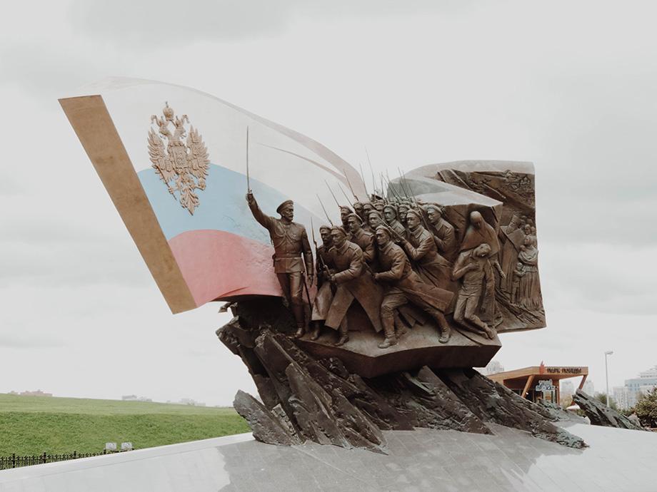 Museu da Grande Guerra Patriótica